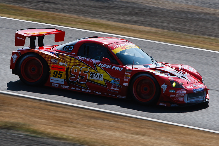 Lightning McQueen apr MR-S